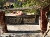 rocky_resort18