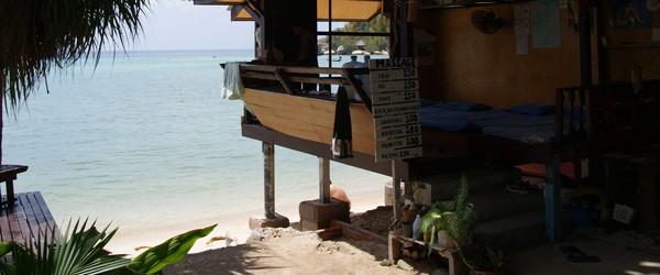 Die Sunshine 1 Bungalows liegen im Südwesten von Koh Tao, an der Chalok Baan Kao Bay. Das Sunshine 2 Bungalow Resort liegen am westlichen Ende des Strandes in der Mitte […]
